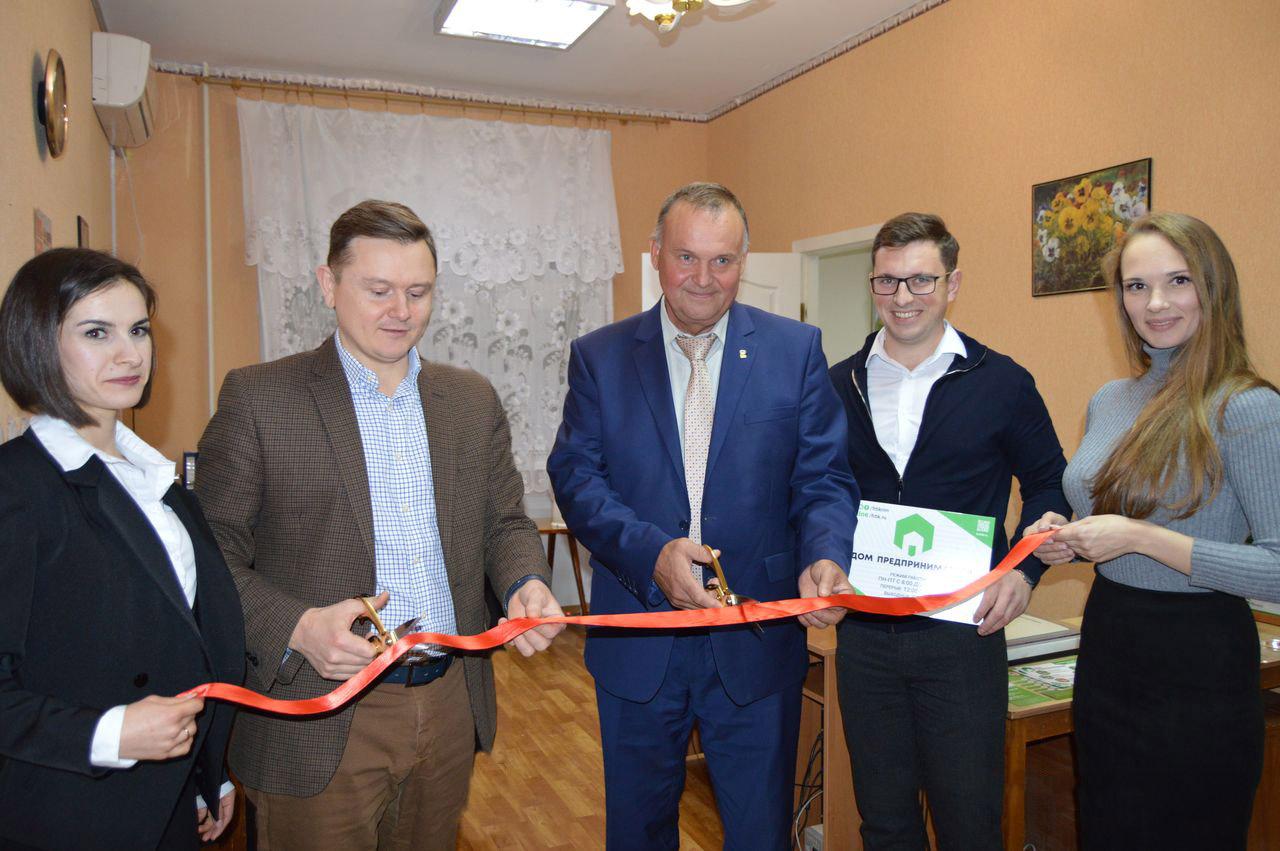 В Раздольненском районе открылось представительство «Дома предпринимателя»