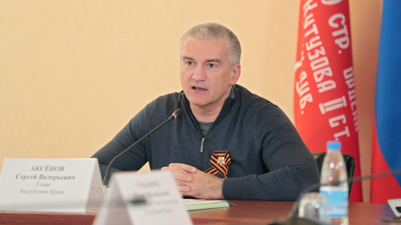 В Крыму режим самоизоляции продлён до 18 мая, с 12 мая вводится масочный режим в общественных местах – Сергей Аксёнов