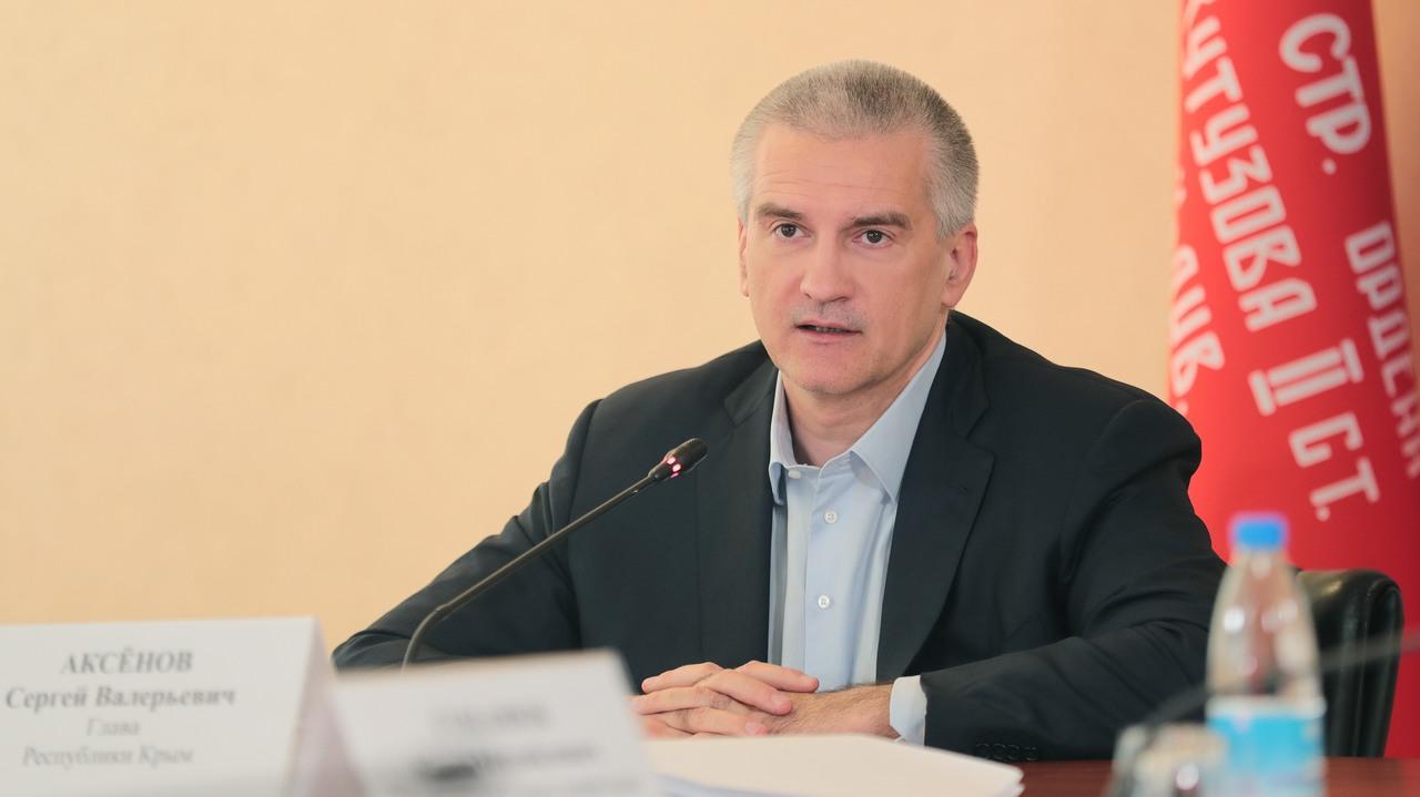 Сергей Аксёнов: Запуск ряда предприятий с 18 мая не означает снятие режима повышенной готовности в Крыму
