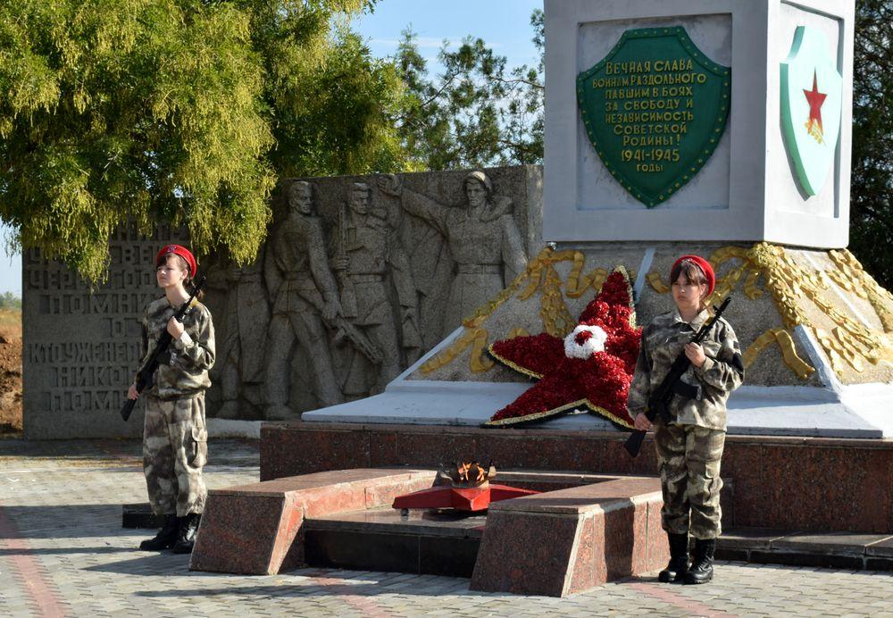 В посёлке Раздольное состоялись торжественное открытие Почётного караула Вахты памяти поколений – «Пост №1»