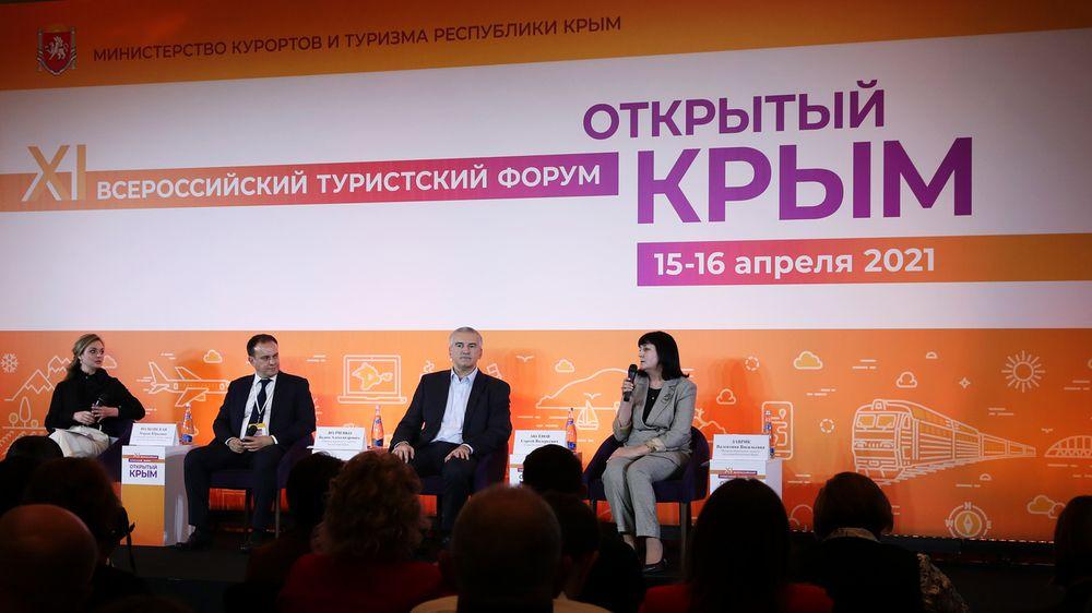 Делегация Раздольненского района приняла участие в X Международном Туристском форуме «Открытый Крым»